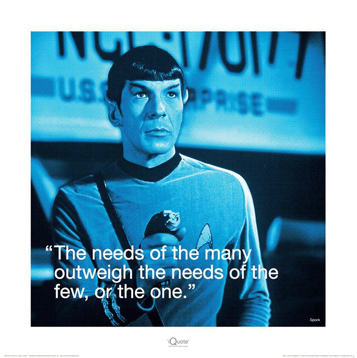 Star Trek (Spock iQuote) Art Print